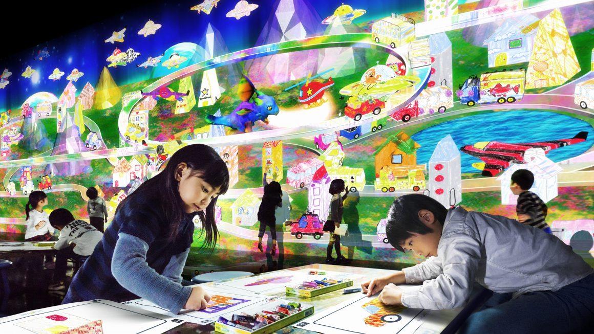 Future Park: Art + Technology